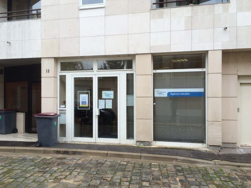 Location bureau Soissons 1800€ +CH/ HT - Photo 1