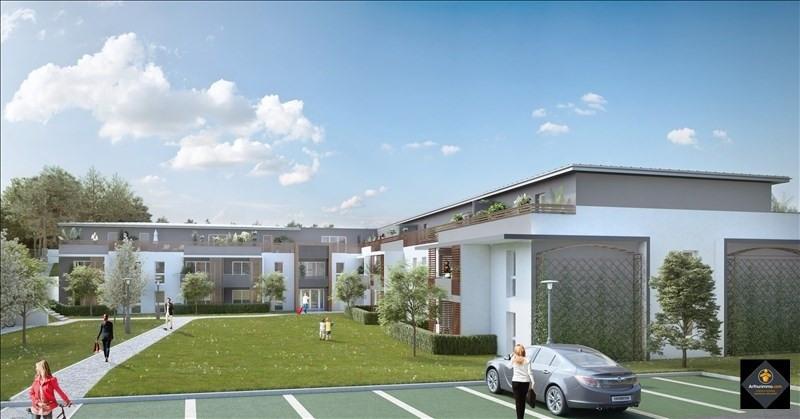 Produit d'investissement appartement Parempuyre 137400€ - Photo 2