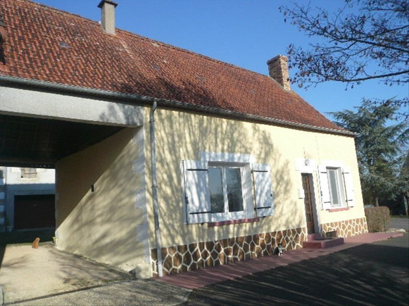 Vente maison / villa Sancerre 55 000€ - Photo 1