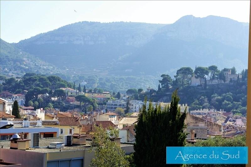 Vente appartement Cassis 395000€ - Photo 1