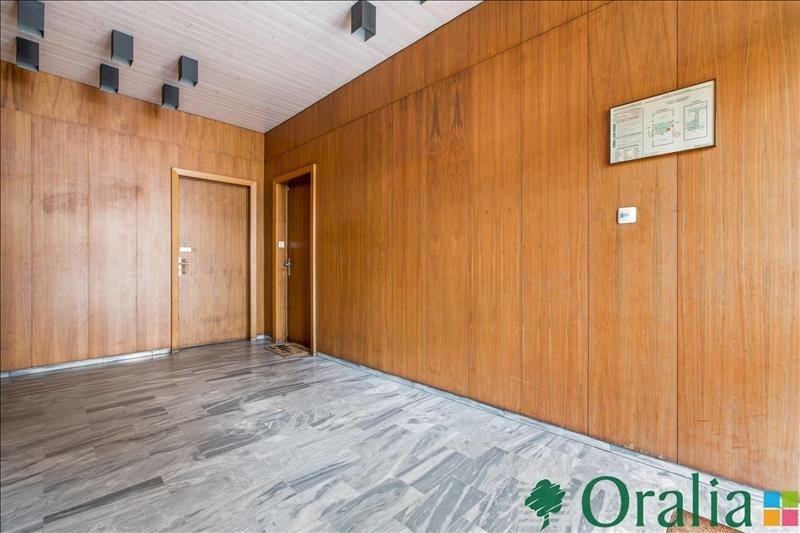 Vente appartement Grenoble 79000€ - Photo 8