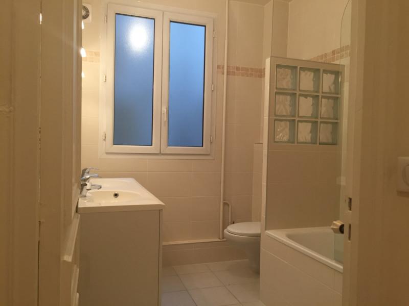 Location appartement Paris 8ème 2694€ CC - Photo 8