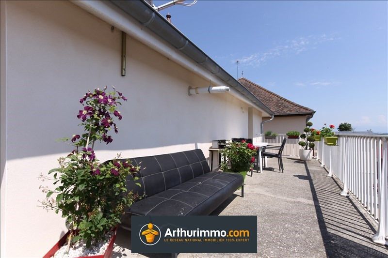 Vente appartement Bourgoin jallieu 185 000€ - Photo 7