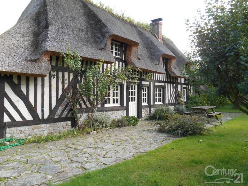 豪宅出售 住宅/别墅 Deauville 650000€ - 照片 1
