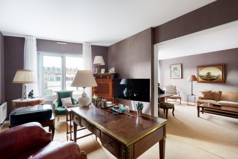 Престижная продажа квартирa Paris 16ème 500000€ - Фото 2