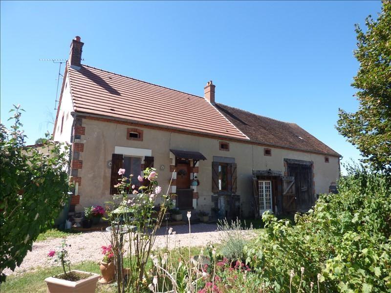 Vente maison / villa Chatel de neuvre 138000€ - Photo 1