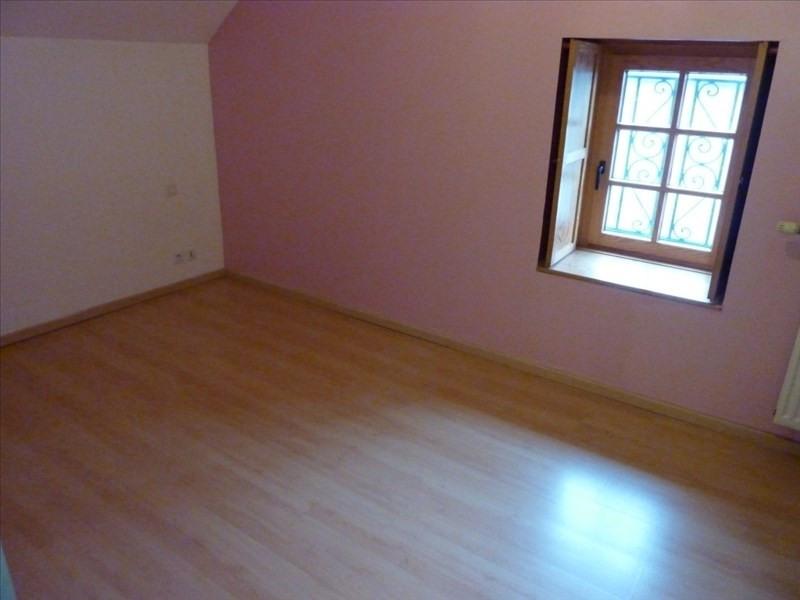 Vente appartement Fougeres 93600€ - Photo 5