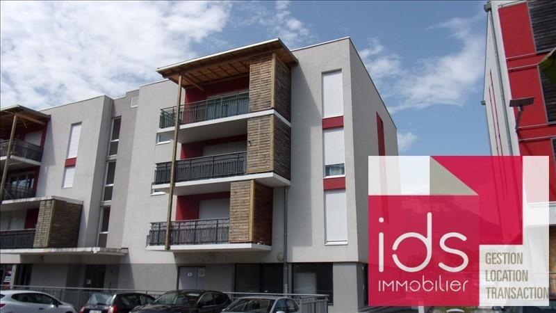 Vente appartement Pontcharra 190000€ - Photo 2