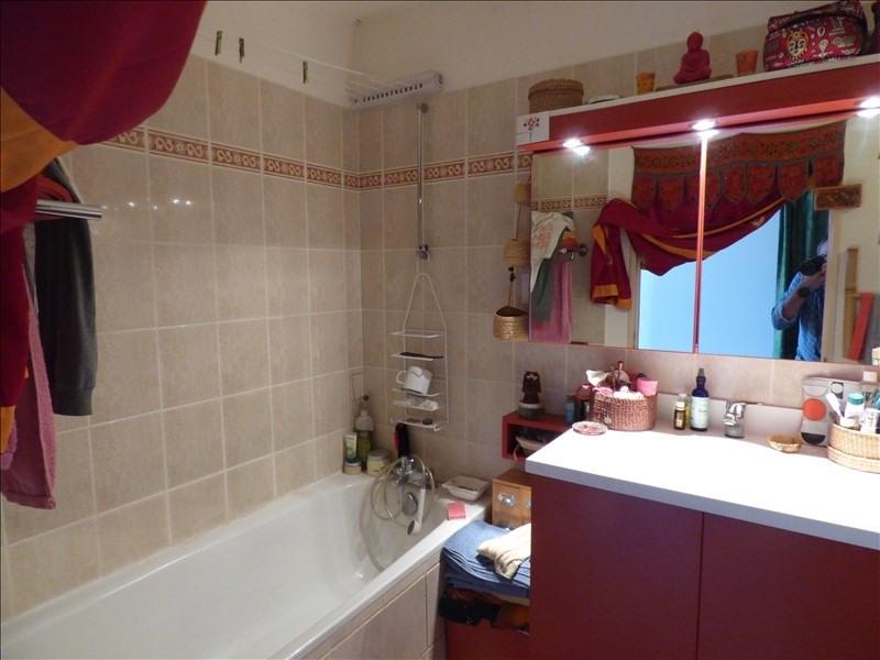 Venta  apartamento St pierre 108000€ - Fotografía 3