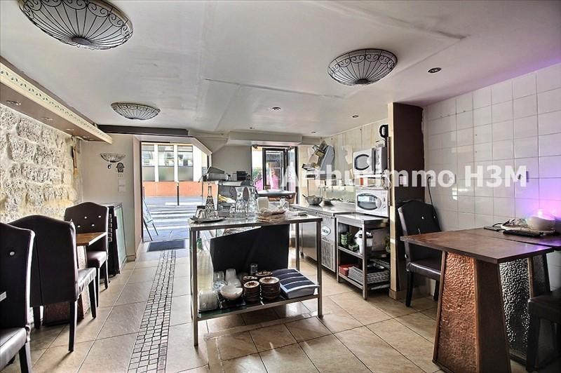 Cession de bail local commercial Paris 11ème 60000€ - Photo 1