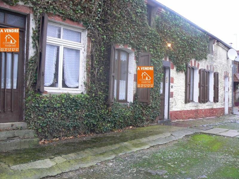 Sale house / villa Ferriere la grande 96200€ - Picture 1