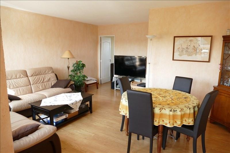 Vente appartement Massy 255000€ - Photo 1