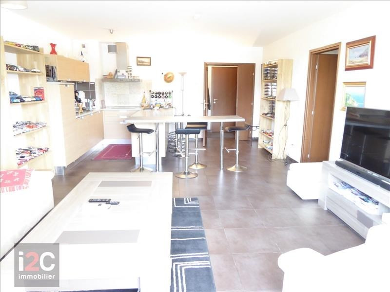 Vente appartement Cessy 270 000€ - Photo 1