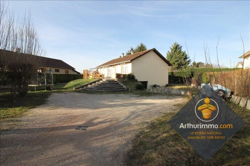 Vente maison / villa St romain de jalionas 249900€ - Photo 2