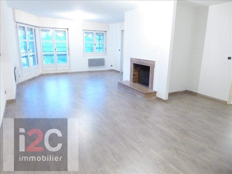 Vendita appartamento Divonne les bains 655000€ - Fotografia 2