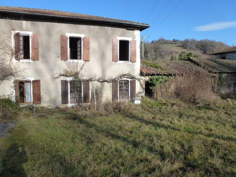 Vente maison / villa Hauterives 170000€ - Photo 19