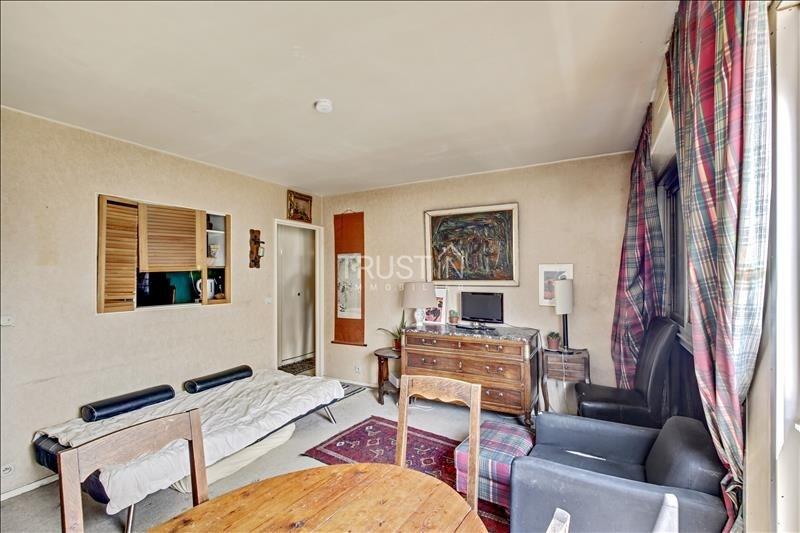 Vente appartement Paris 15ème 367500€ - Photo 5