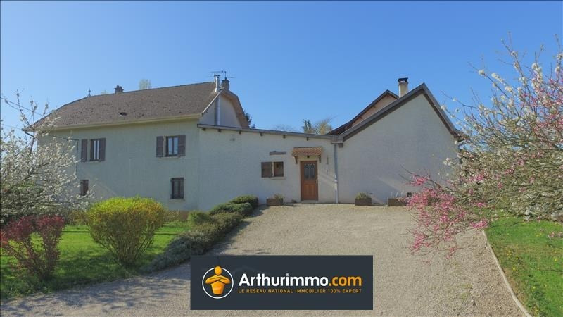Vente maison / villa Morestel 480 000€ - Photo 14