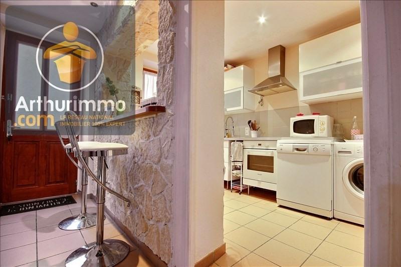 Vente maison / villa Chambost longessaigne 149000€ - Photo 6