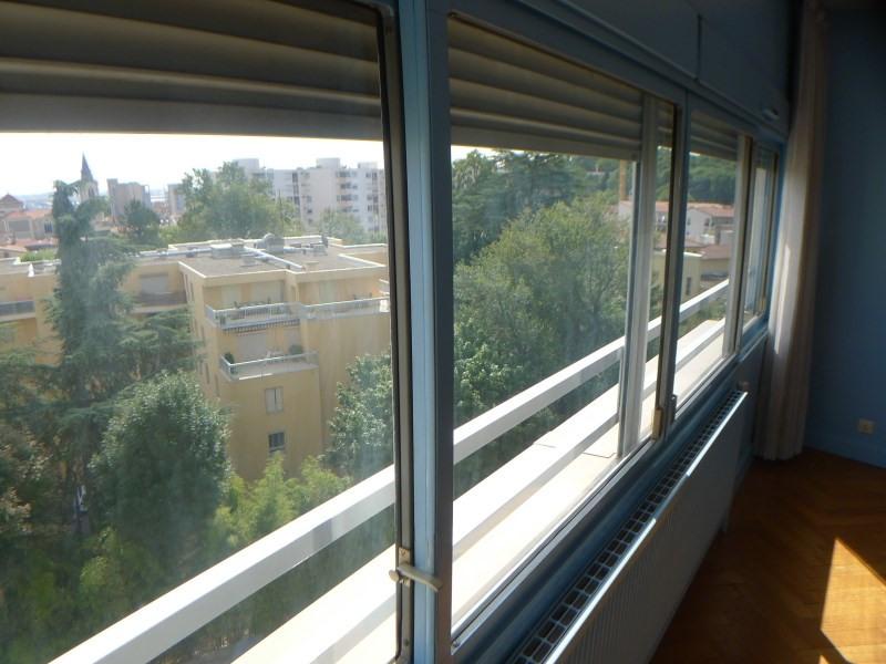 出租 公寓 Oullins 625€ CC - 照片 4