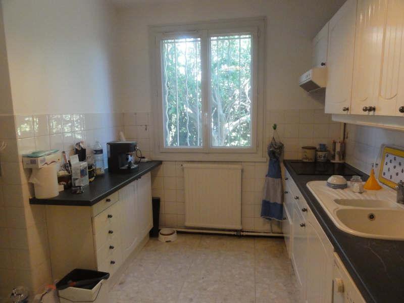 Verkauf haus Avignon 215000€ - Fotografie 7