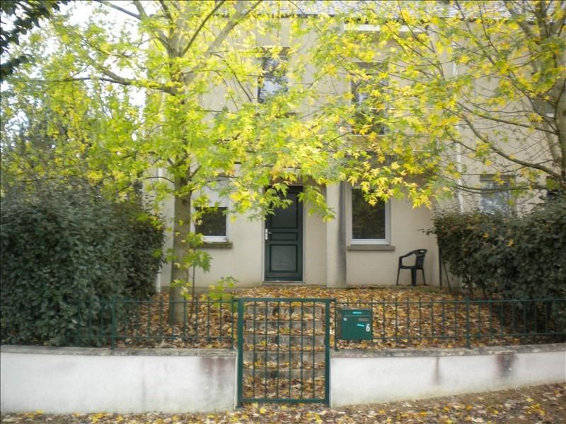 Vente maison / villa Vendome 129000€ - Photo 1