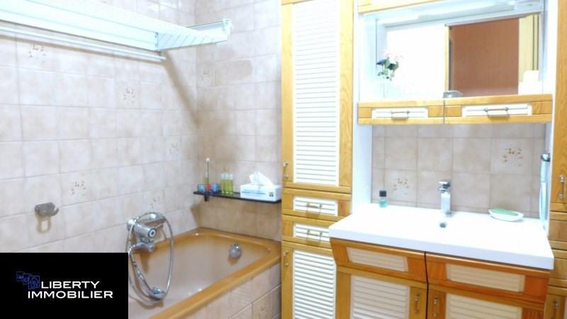 Vente maison / villa Trappes 319000€ - Photo 9