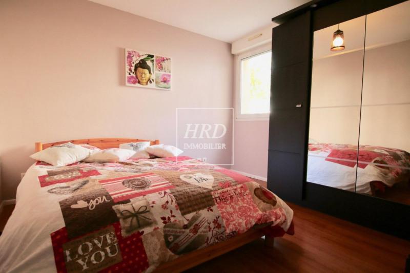 Vente appartement Strasbourg 142425€ - Photo 8