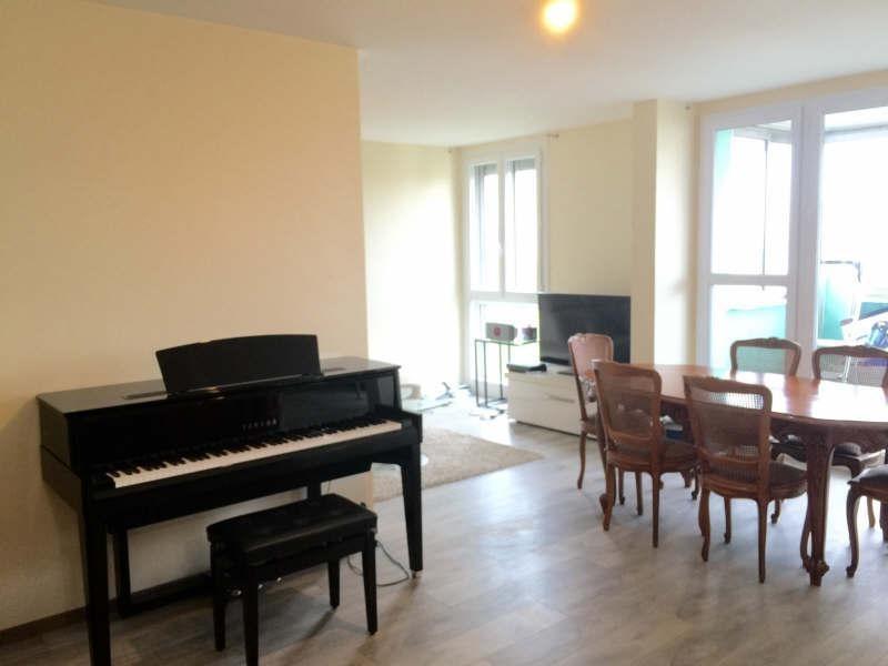 Vente appartement Bron 195000€ - Photo 1