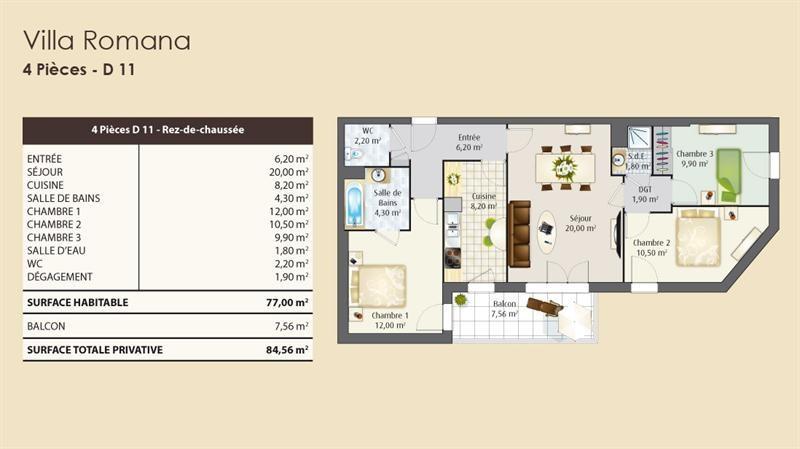 New home sale program Juvisy sur orge  - Picture 4