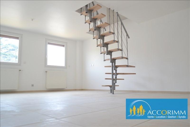 出售 公寓 Mions 240000€ - 照片 1