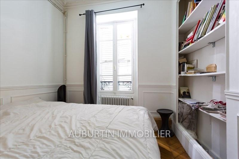 出售 公寓 Paris 18ème 610000€ - 照片 6