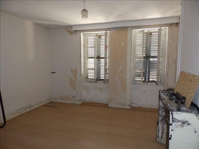 Vente maison / villa Moulins 36000€ - Photo 3