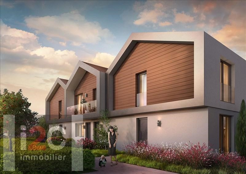 New home sale program Prevessin-moens  - Picture 4