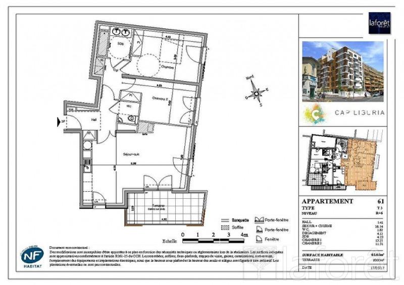 Vente appartement Carnoles 525000€ - Photo 1