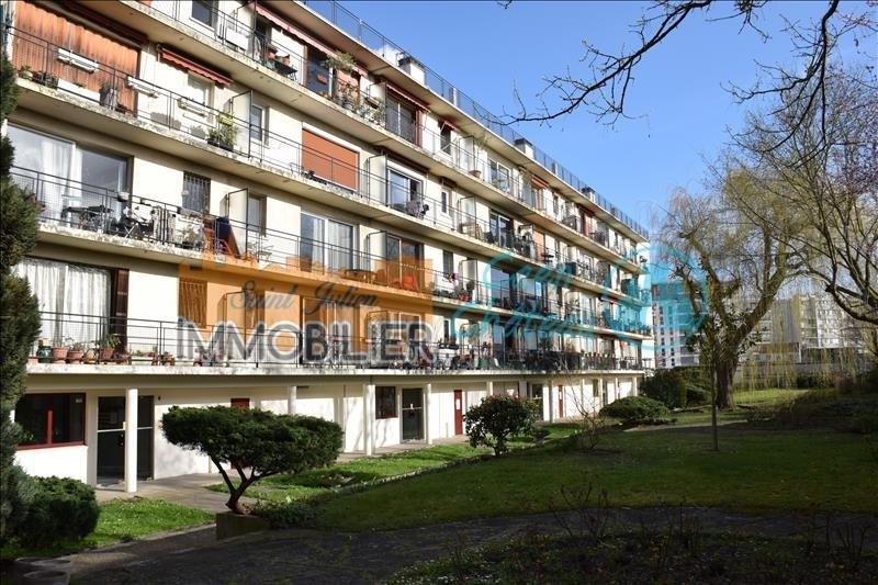 Verkoop  parkeergelegenheid Bagnolet 15000€ - Foto 1