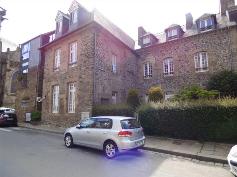 Produit d'investissement immeuble Fougeres 1151172€ - Photo 1