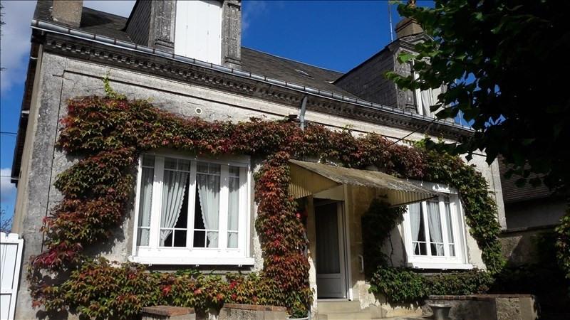 Vente maison / villa Vendôme 124680€ - Photo 1