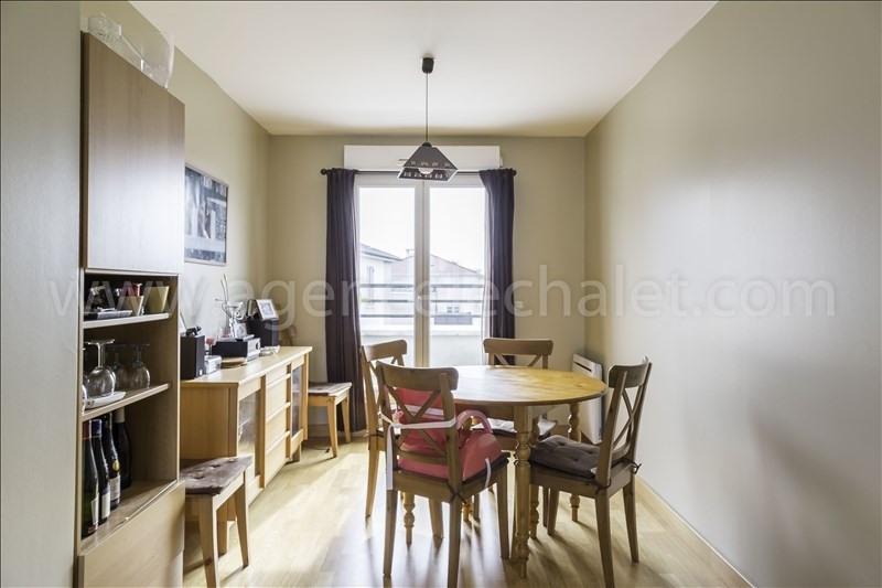 Vente appartement Villeneuve le roi 317000€ - Photo 4