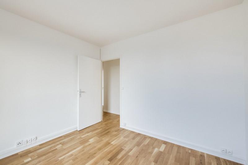Sale apartment Nogent sur marne 255000€ - Picture 9