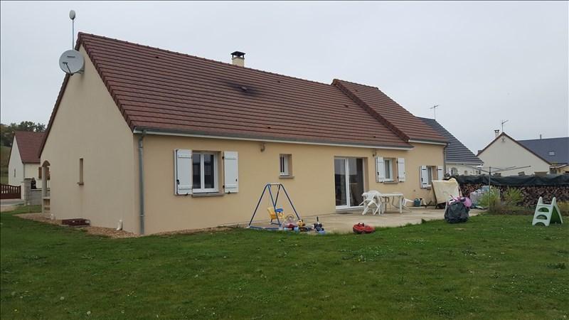 Vente maison / villa Vendome 166240€ - Photo 6