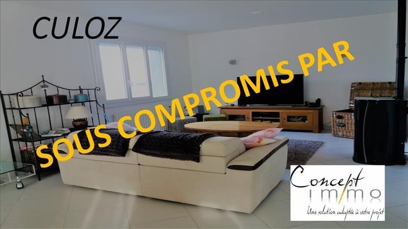 Sale house / villa Mouxy 350000€ - Picture 1