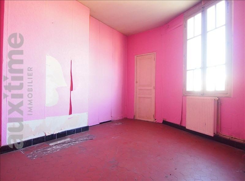 Vente appartement Marseille 3ème 57000€ - Photo 5