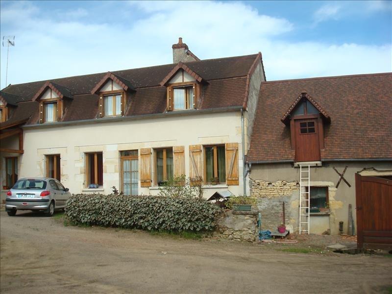 Sale house / villa Coulanges les nevers 170000€ - Picture 1