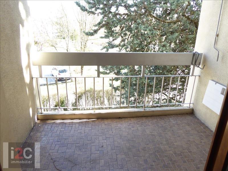 Vendita appartamento Ferney voltaire 289000€ - Fotografia 13