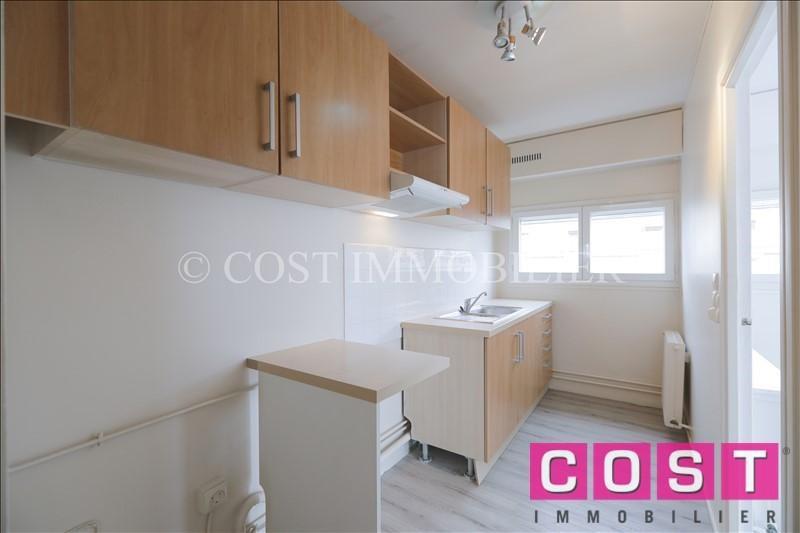 Venta  apartamento Courbevoie 462000€ - Fotografía 2