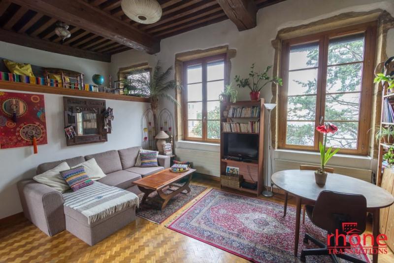 Vente appartement Lyon 4ème 288000€ - Photo 10