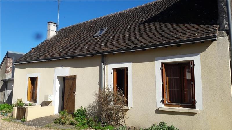 Vente maison / villa Vendome 88900€ - Photo 1
