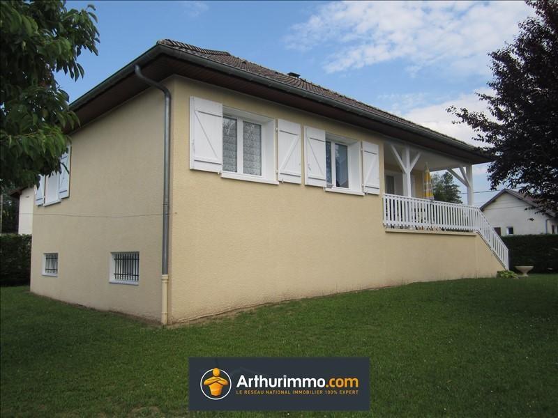 Sale house / villa Les avenieres 221000€ - Picture 5