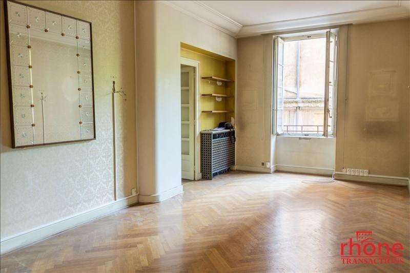 Sale apartment Lyon 1er 172000€ - Picture 1